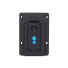 SWIT Batteriehalterung S-7006V S-7006V - SWIT S-7006V
